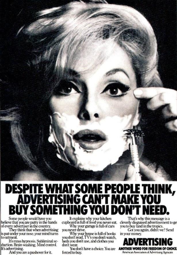 pub_aaaa_1986 ad campaign